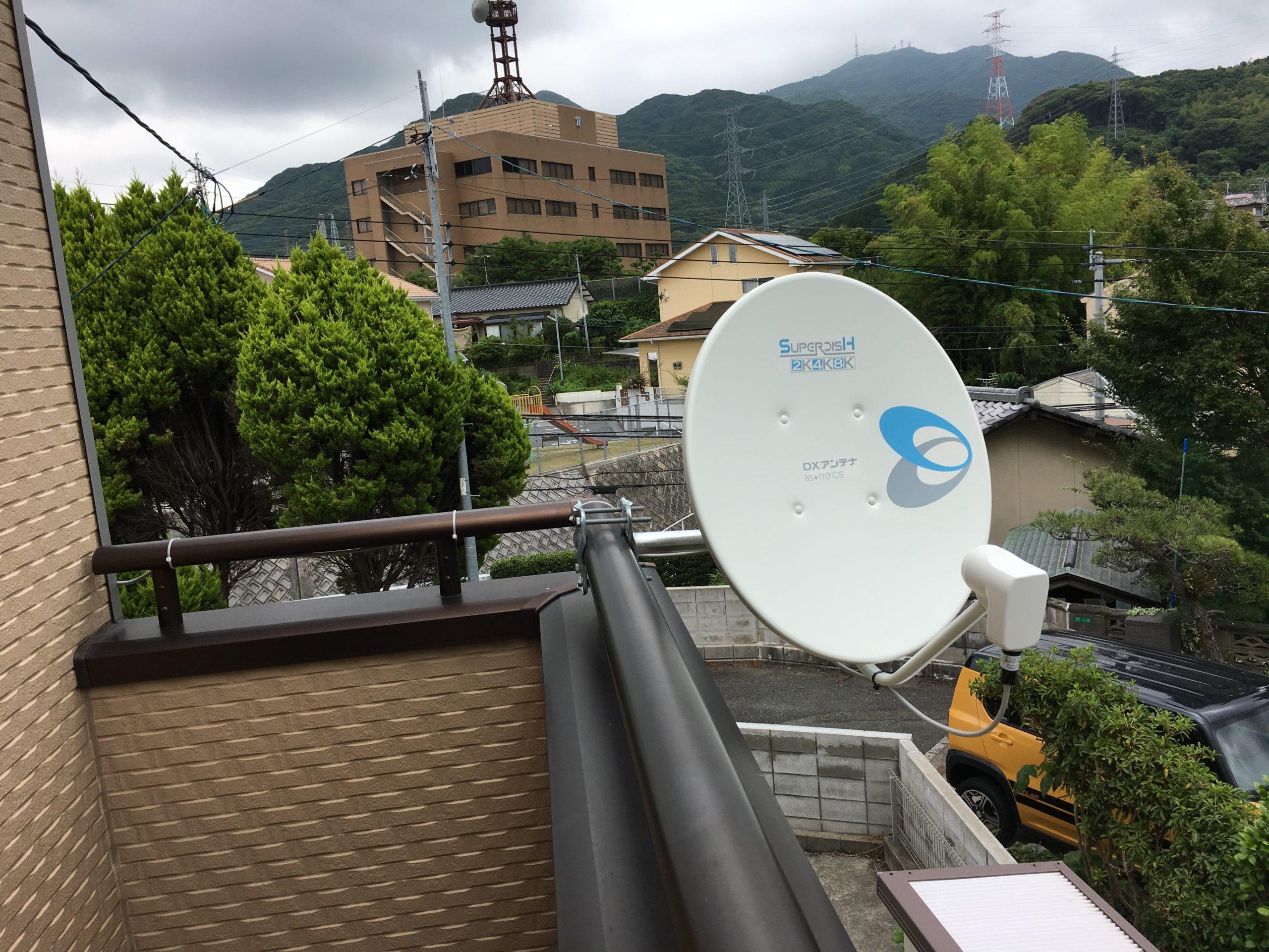 アンテナ 工事 テレビ